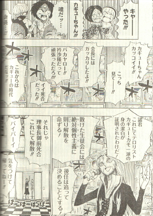 kagyu-5.jpg