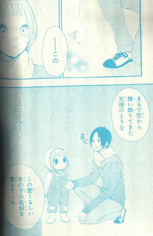 tanakateko4.jpg